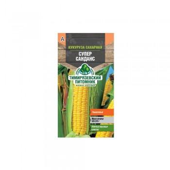 Семена Кукуруза сахарная Супер Санданс 5 г Тимирязевский питомник