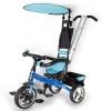 Велосипед трехколесный BONNA 12'/10' X44885-1