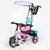 Велосипед трехколесный BONNA 12'/10' X44879-1