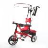 Велосипед трехколесный BONNA 12'/10' X44881-1