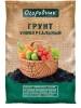 Грунт ОГОРОДНИК универсальный 40 л