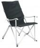 Кресло складное Green Clade 48*48*44/88 3214