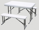 Набор складной мебели Green Clade WX-B113 стол и 2 скамьи