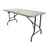 Стол складной Green Clade 152х74,5х72 см, со столешнецей пластик HDPE F 152
