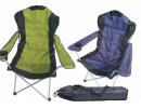 Кресло складное Green Clade 600D с поливиниловым покрытием М 2305