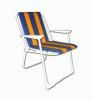 Кресло складное Фольварк с 82 а