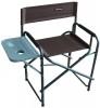 Кресло складное BOYSCOUT Руководитель 470*810*800мм, откидной столик с подстаканником 61123