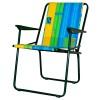 Кресло складное Фольварк жесткое с 80а/с 564