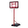 Баскетбольная стойка мобильная DFC KIDSB2 60 х 40 см черный щит, мяч, насос
