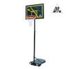 Баскетбольная стойка мобильная DFC KIDSD1 80 х 58 см PE