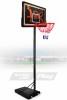 Баскетбольная стойка StartLine Play Standart 003F