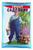 Грунт ФАСКО Садовник универсальный 10л
