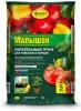 Грунт ФАСКО Малышок Для томатов и перцев 5 л