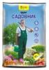 Грунт ФАСКО Садовник универсальный 40л