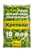 Грунт ФАСКО Крепыш рассадный 10 л