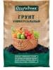 Грунт ОГОРОДНИК универсальный 60 л (ТОП)