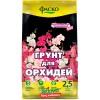 Грунт ФАСКО  Цветочное счастье  2,5л  для Орхидей