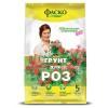Грунт ФАСКО  Цветочное счастье  5л  для Роз