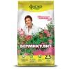 Вермикулит Цветочное счастье 2,5 л
