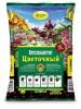 Грунт ФАСКО Цветочный питательный 2,5 л НЕ ВОЗИМ