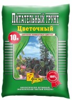 Грунт ФАСКО Цветочный питательный 10 л