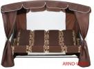 Садовые качели Arno-Werk  ОАЗИС ЛЮКС PLUS серый/шоколад, 4-х местные, ф 51 мм, + АМС, до 300 кг