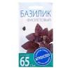 Семена Базилик Фиолетовый 0,3 г АГРОУСПЕХ