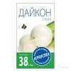 Семена АГРОУСПЕХ Дайкон Саша ранний 1 г