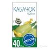 Семена АГРОУСПЕХ Кабачок Ролик ультраскороспелый 2 г