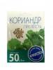 Семена АГРОУСПЕХ Кориандр Прелесть 5 г