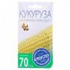 Семена Кукуруза Леженд F1 5 г АГРОУСПЕХ