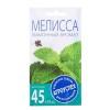 Семена АГРОУСПЕХ Мелисса Лимонный аромат 0,2 г