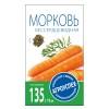 Семена Морковь Бессерцевидная 2 г АГРОУСПЕХ