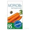Семена Морковь Витаминная 6 средняя 2 г АГРОУСПЕХ