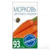 Семена Морковь Детская сладкая 2 г АГРОУСПЕХ