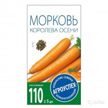 Семена Морковь Королева осени поздняя 2 г АГРОУСПЕХ