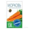 Семена Морковь Настена-Сластена 2 г АГРОУСПЕХ