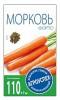 Семена Морковь Форто 2 г АГРОУСПЕХ