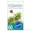 Семена АГРОУСПЕХ Розмарин Нежность 0,05 г