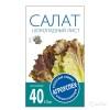 Семена Салат Шоколадный лист 0,5 г АГРОУСПЕХ