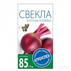 Семена Свекла Знатная хозяйка 3 г АГРОУСПЕХ