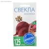 Семена Свекла Мулатка 2 г АГРОУСПЕХ
