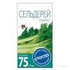 Семена АГРОУСПЕХ Сельдерей Парус черешковый 1 г