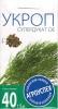 Семена АГРОУСПЕХ Укроп Супердукат средний 4 г