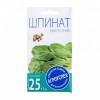 Семена АГРОУСПЕХ Шпинат Виктория 4 г