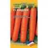 Семена Морковь Нандрин Гавриш