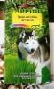 Семена Трава для собак Дружок ГАВРИШ