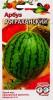Семена Арбуз Астраханский 1 г ГАВРИШ Удачные семена