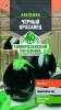 Семена Баклажан Черный красавец средний 0,3 г Тимирязевский питомник