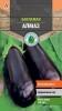 Семена Баклажан Алмаз средний 0,3 г Тимирязевский питомник